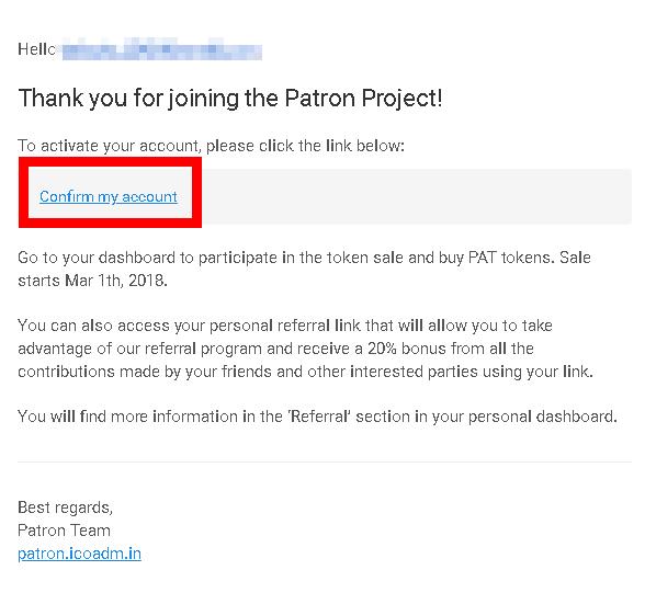 PATRONメール