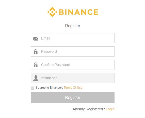 binance登録3