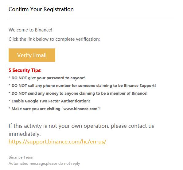 binance登録5