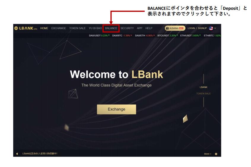 LBANK登録11