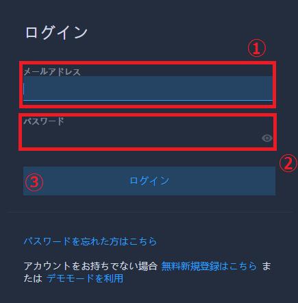 quoinex登録11