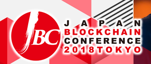 JAPAN BLOCKCHAIN CONFERENCE