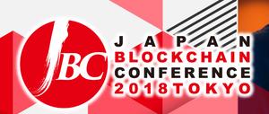 JAPAN BLOCKCHAIN CONFERENCE