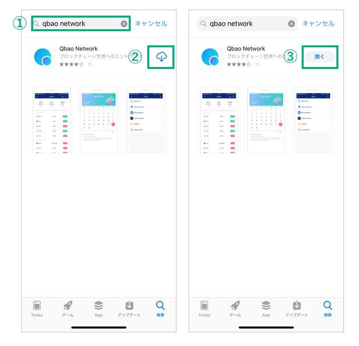 QbaoNetwork登録1