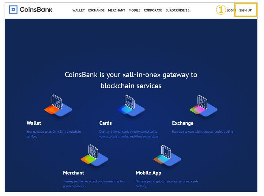 coinbank登録1