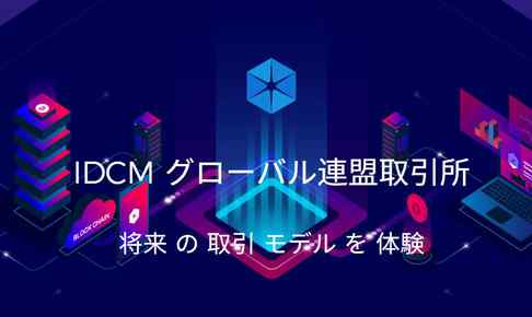 idcmtop