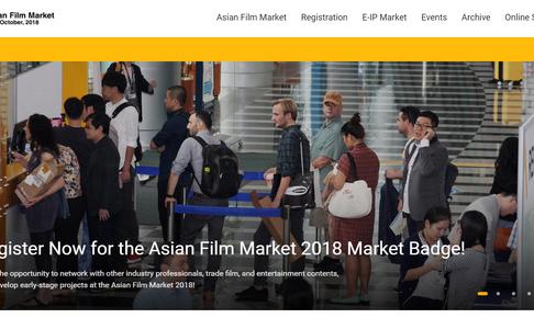 asianfilmmarket2018